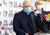 واکنش وزارت نفت به حقوق نجومی کارکنان