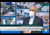 کرونا در تبریز فراموش شد+فیلم