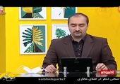 قول تخم مرغی وزیر ادا نشد + فیلم