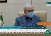 ماجرای خبر بروز مشکل در تولید واکسن ایرانی کرونا