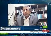 میزان آشنایی زلاتکو کرانچار به زبان فارسی + فیلم