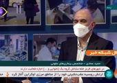 واردات ۵۰ میلیون دز واکسن کرونا + فیلم