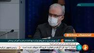 جزئیات افتتاح بیمارستان هزار تخت خوابی در تهران