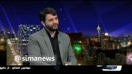 تکمیل سامانه رفاه ایرانیان به کجا رسید؟