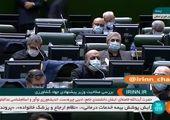 خلاصه ای از جلسه تایید صلاحیت وزیر جهاد کشاورزی+فیلم