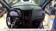 آخرین آمار از تولید ایران خودرو و سایپا + فیلم