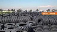 احتکار ٢۴٠هزار حلقه لاستیک در یک انبار + فیلم