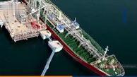 فرصتهای صنعت نفت ایران در بازار جهانی+فیلم