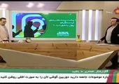 مهراد جم به ایران آمد + عکس