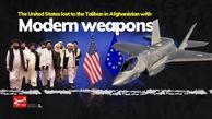 پایان برتری ارتش آمریکا در جهان! + فیلم