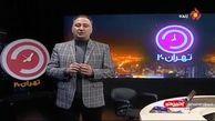 واکنش مجری تلویزیون به ویدئو منتشر شده از حراجی کیف و کفش/ فیلم