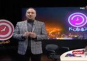 انتقاد مجری تلویزیون از ایجاد هجمه علیه پژمان جمشیدی (فیلم)
