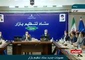 وزیر صمت: قیمت محصولات فولادی در بازار متعادل خواهد شد