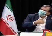 آیا تهران تعطیل میشود؟/ فیلم