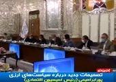وزیر صمت خواستار ارز تک نرخی شد