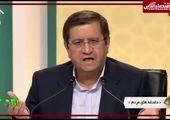 همتی از علت ریزش بورس پرده برداشت!+ فیلم