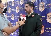 تعطیلی ۲ هفته ای پارک های تهران