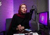 در جستجوی سلطان ماینینگ ایران