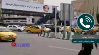 پیاده رَویهای مرگبار در خیابانهای پایتخت + فیلم