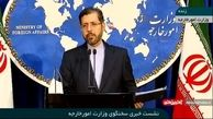 اعلام زمان دقیق لغو تحریم تسلیحاتی ایران + فیلم