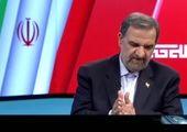 بیتاثیری انتخابات ایران بر مذاکرات وین