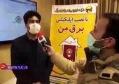 خیال تهران از قطعی برق راحت شد + فیلم