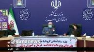 تولید مشترک واکسن اسپوتنیک-وی در ایران + فیلم