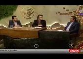 پولهای بلوکه شده در راه ایران/ فیلم
