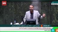 رشیدی کوچی: آقای باغگلی شما صلاحیت وزارت را ندارید!