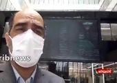 حمله با سلاح سرد به کارکنان صدا و سیما