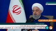 واکنش روحانی به فایل منتشر شده از ظریف + فیلم
