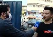 کروناهایی از جنس ماسک و دستکش در کف خیابان!+ فیلم
