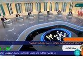 قاضی زاده هاشمی: رئیس جمهور مسئول رویکردهای کشور است