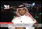 هیأت مذاکره کننده آمریکا در راه خاورمیانه