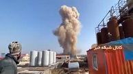 انفجار و آتش سوزی در شهرک صنعتی سلفچگان + فیلم