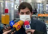 آخرین خبرها از واکسن مشترک ایران و کوبا + فیلم