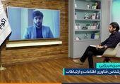 عملیات پهپادهای انتحاری سپاه + فیلم