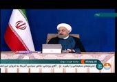 روحانی: برجام آمریکا را مفتضح کرد