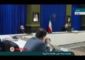 خبرمهم روحانی درمورد خریدها و سفرهای نوروزی