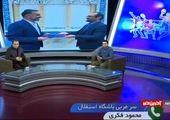 توهین «منوتو» به شجریان و ادبیات کهن ایران/ فیلم