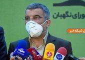 آخرین آمار تزریق واکسن کرونا در ایران