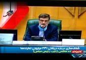 ماجرای شکایت رئیس جمهور از نمایندگان مجلس چیست؟/ فیلم