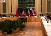 فوری/ نشست کمیسیون مشترک برجام در وین آغاز شد