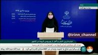روز سیاه کرونا در ایران! + فیلم