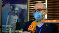 داوطلبان آزمایش واکسن ایرانی کرونا چگونه انتخاب میشوند؟ (فیلم)