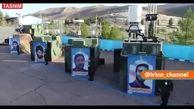 رونمایی از شهر جدید موشکی سپاه + فیلم