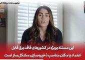 فیلم / نخستین تصاویر از تست واکسن کرونای ایرانی