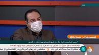 افراد واکسینه شده بازهم ماسک بزنند + فیلم