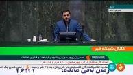 زارع پور: صدای مناطق محروم در دولت سیزدهم خواهم بود