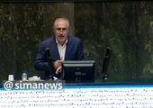 خبر مهم درباره حقوق بازنشستگان